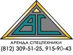 """ООО """"ВестСтрой"""""""