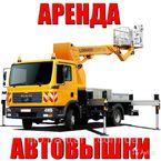 ИП Смольников М.С. Аренда Подъемников