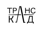 ТрансКад