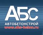 ООО АвтоБетонСтрой 24