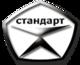 Компания ООО «Стандарт»