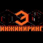 ООО «ТЭШ инжиниринг»